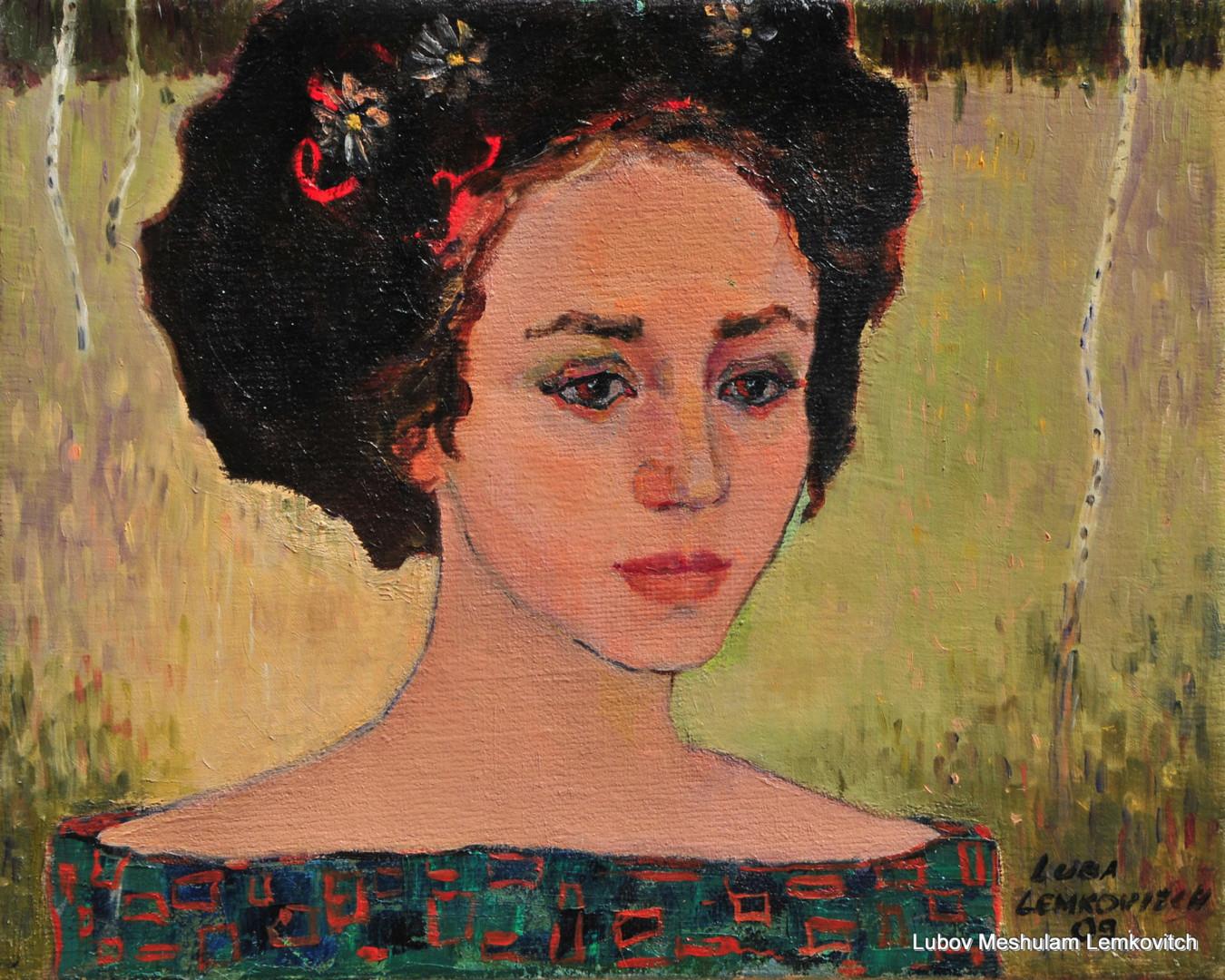 Lubalem - Female portrait