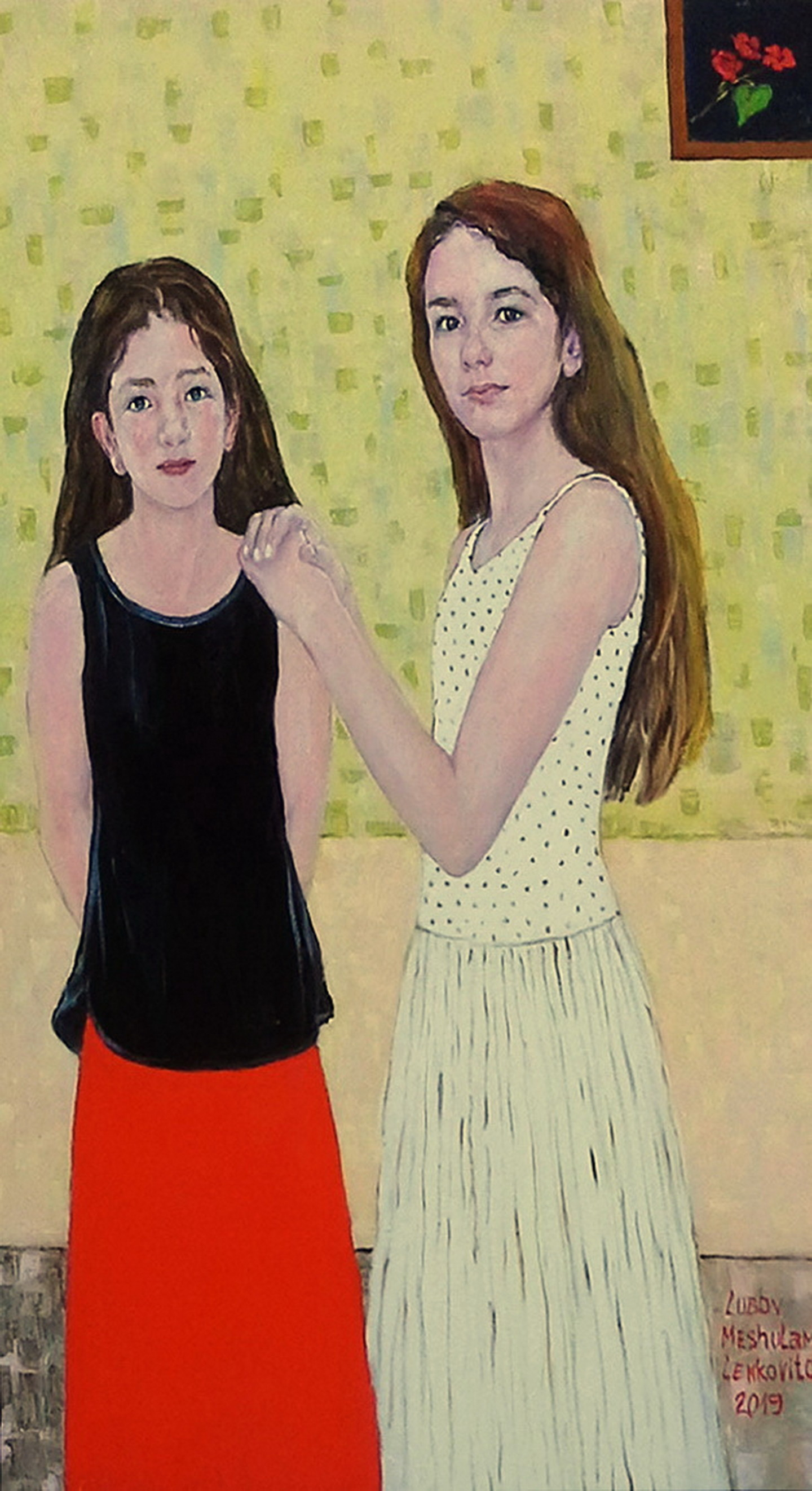 Lubalem - Portrait of two sisters