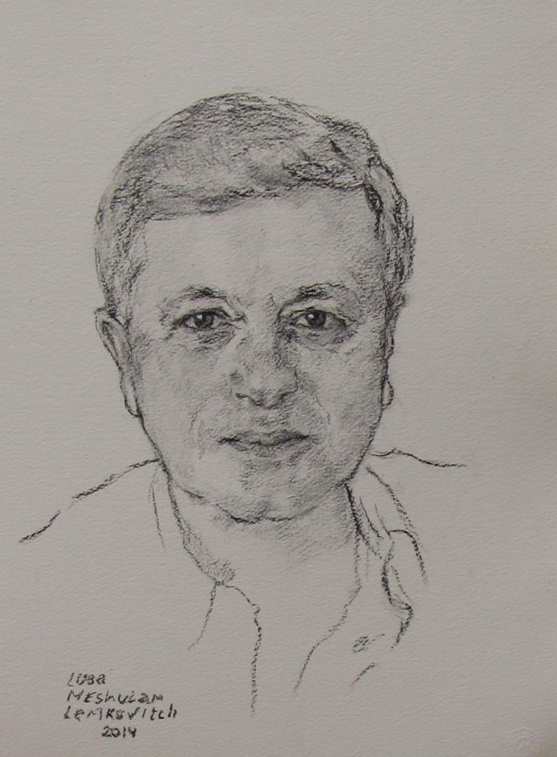Lubalem - Maile portrait.jpg