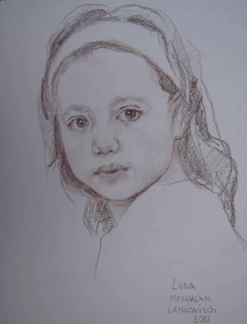 Lubalem - portrait-of-little-girl.jpg